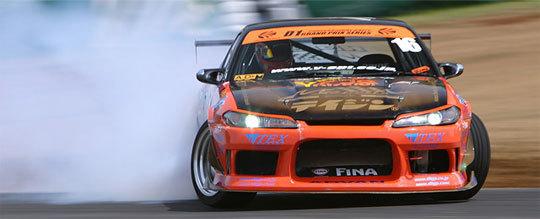 http://cars-alm.ucoz.kz/drift/drift1.jpg